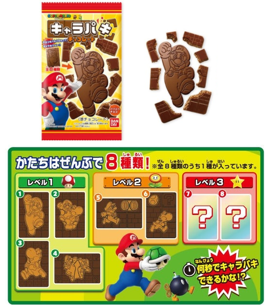 Super Mario Katanuki candies releasing in Japan   - coming from Bandais Candy - due out Oct. 3rd - 108 - features a slab of chocolate which must be broken to reveal a character - candy has three difficulty levels - Level 1 (the easiest) has Mario Mario & Yoshi Yoshi or Mario & Luigi - Level 2 has Mario and Coin or Yoshi and Egg - Level 3 has two secret characters  from GoNintendo Video Games