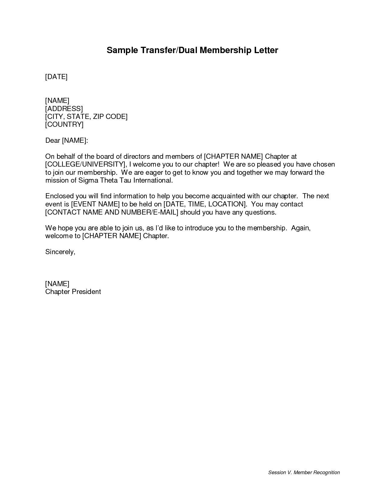 Download Inspirational Job Transfer Request Letter Format