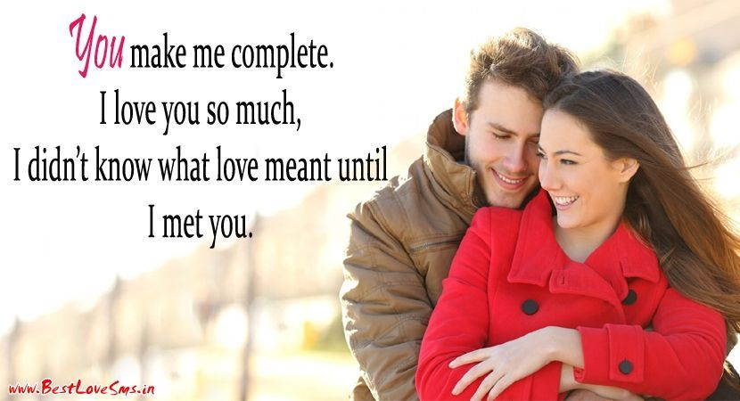 Cute Love Quotes for Him and Her with Romantic Images of