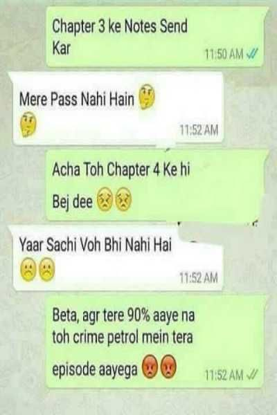Funny Whatsapp Chats In English Funny Jokes In Hindi Exam Quotes Funny School Quotes Funny