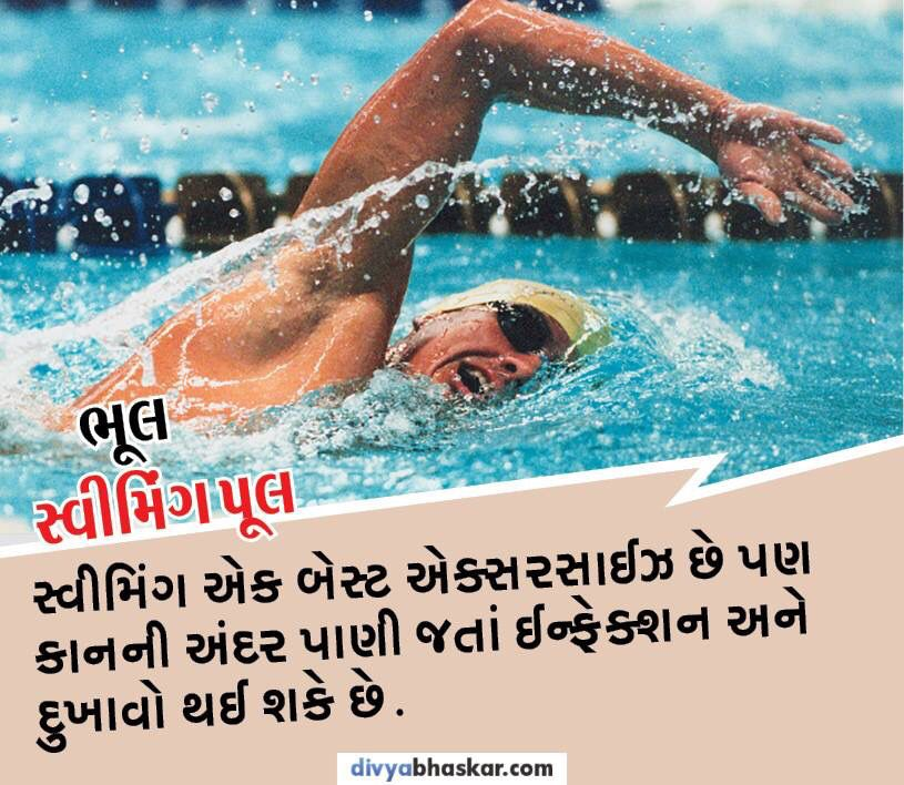 Health Care Swimming tips, Swimming, Swimming workout