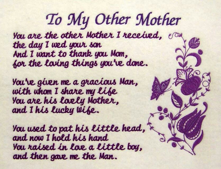 To My Other Mother The Most Heartfelt Poem To A Mother In Law Happy Mother Day Quotes Birthday Wishes For Mother Mother In Law Quotes