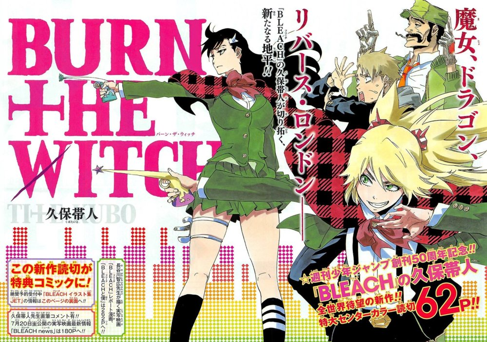 Bleach Creator Tite Kubo's Burn The Witch Anime Adaptation