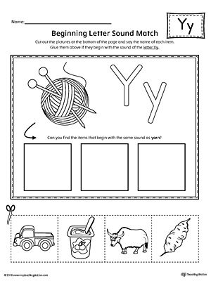 letter y beginning sound picture match worksheet a to z activity beginning sounds preschool. Black Bedroom Furniture Sets. Home Design Ideas