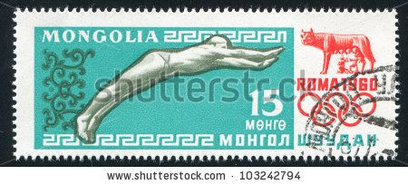 Mongolia Stamp 1960 - Roma 1960 Olympic swimmer