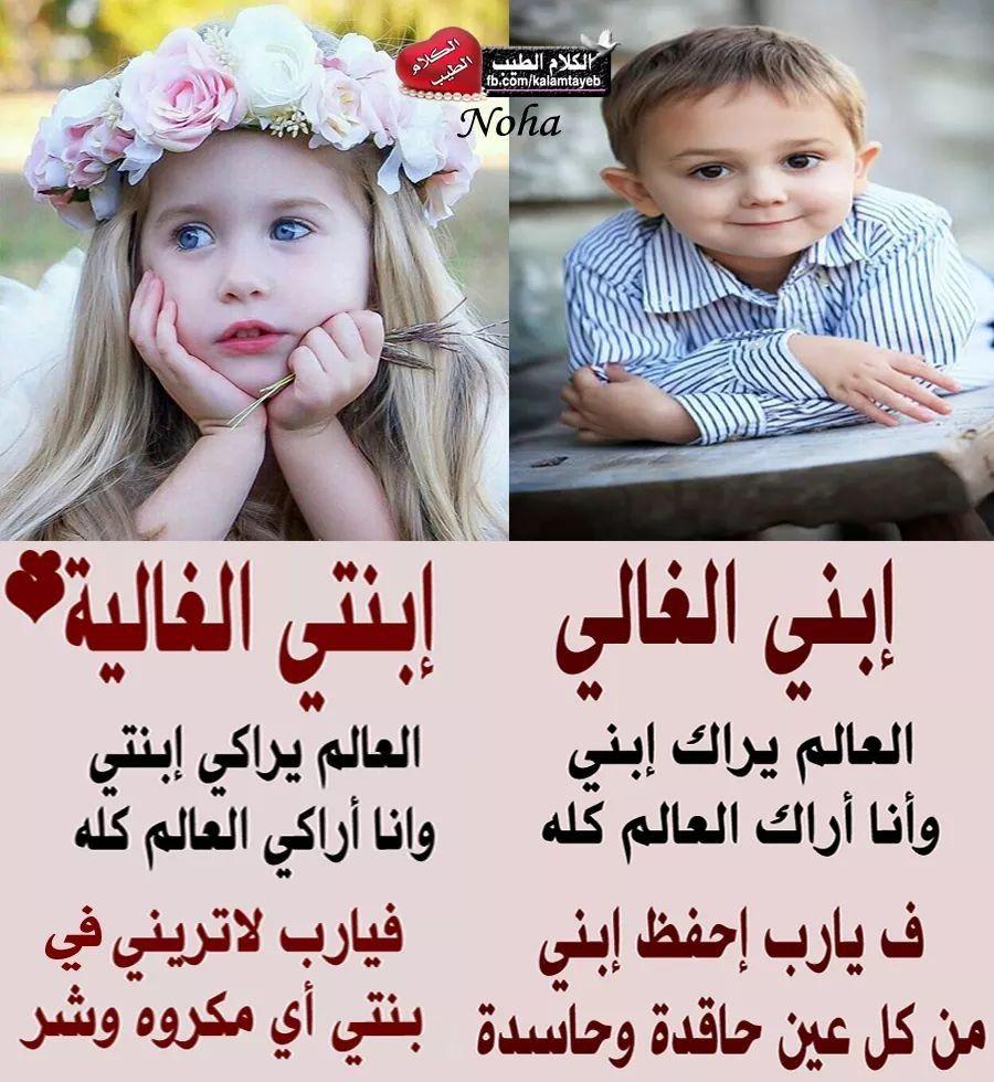 Pin Von The Noble Quran Auf I Love Allah Quran Islam The Prophet Miracles Hadith Heaven Prophets Faith Prayer Dua حكم وعبر احاديث الله اسلام قرآن دعاء
