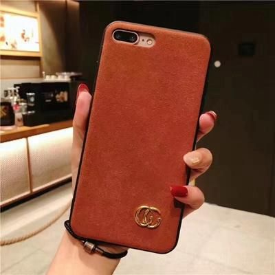 iphone 8 case free delivery