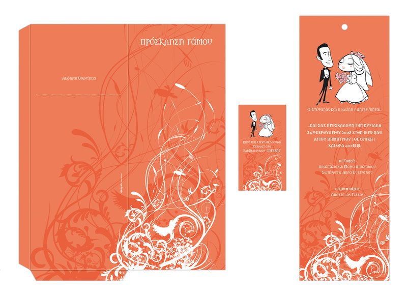 32+ Creative Invitation Designs for Inspiration Wedding paper - invitation designs free download