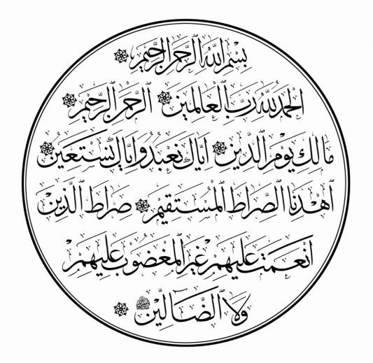 yaseen surah in arabic pdf download