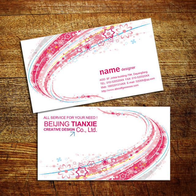 beauty salon business card cosmetics business card psd templates