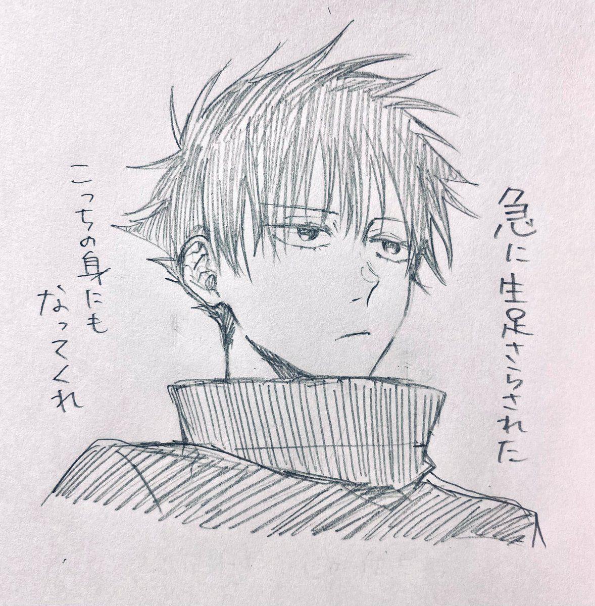 Photo of 「ただの落書き 」 いちみやまさき(原稿)の漫画