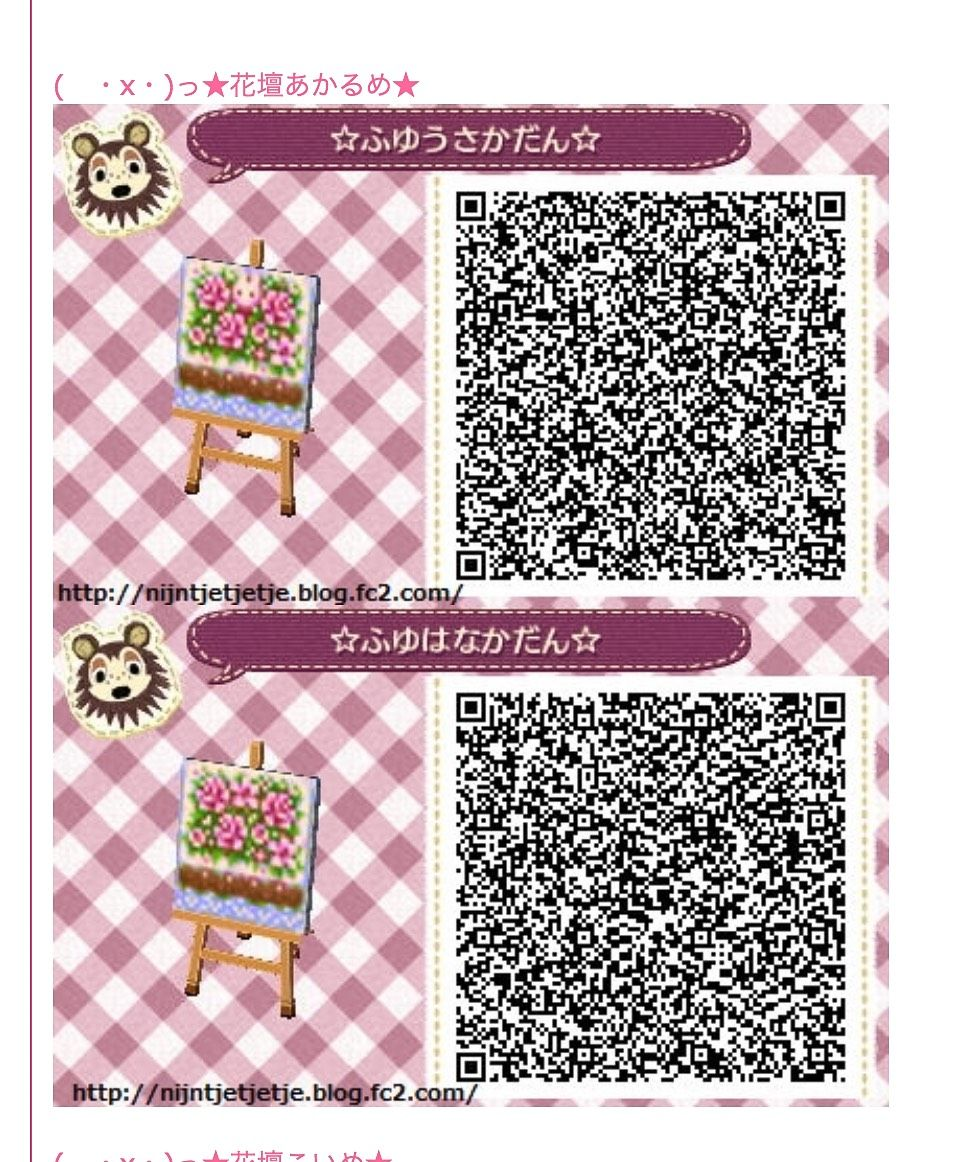 20 Qr Acnl Picnic Blanket Pictures And Ideas On Meta Networks