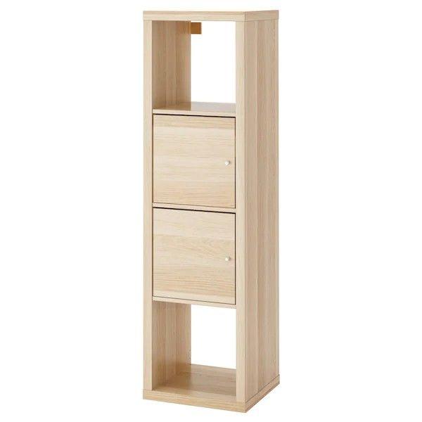 Epingle Par Audrey C Sur Chambre Pharell En 2020 Kallax Ikea Kallax Rayonnage