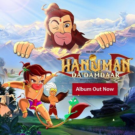 Hanuman Da Damdaar hindi movie mp4 free download