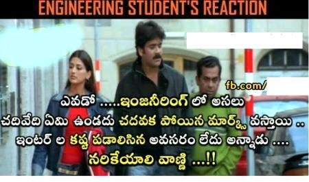 Engineering Students Reaction Telugu Funny
