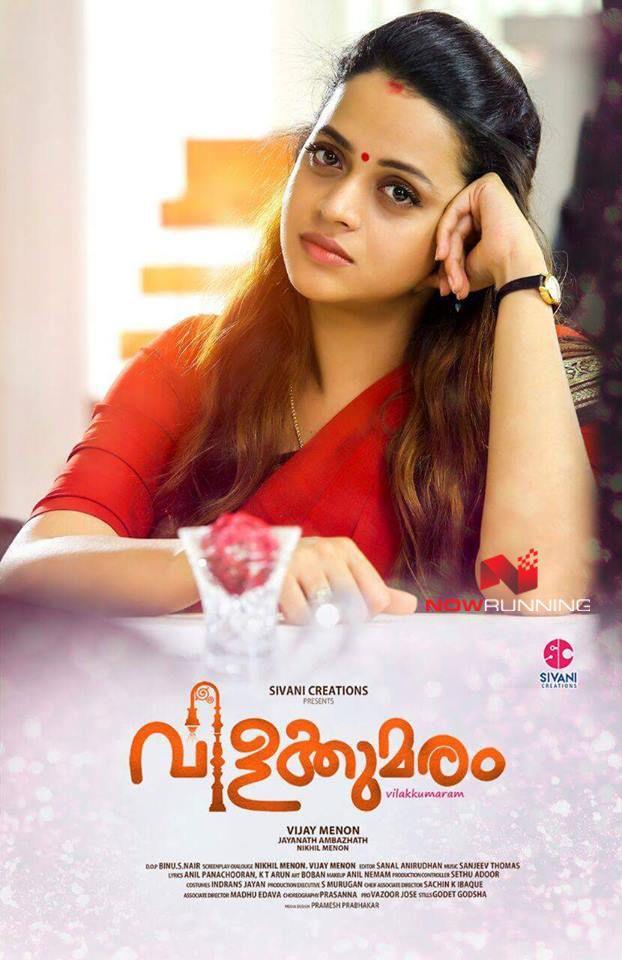 Vilakkumaram [DVDRip] Malayalam full Movie Free Download Vilakkumaram [DVDRip] tamilrockers torrent download Vilakkumaram [DVDRip] 400MB movie download