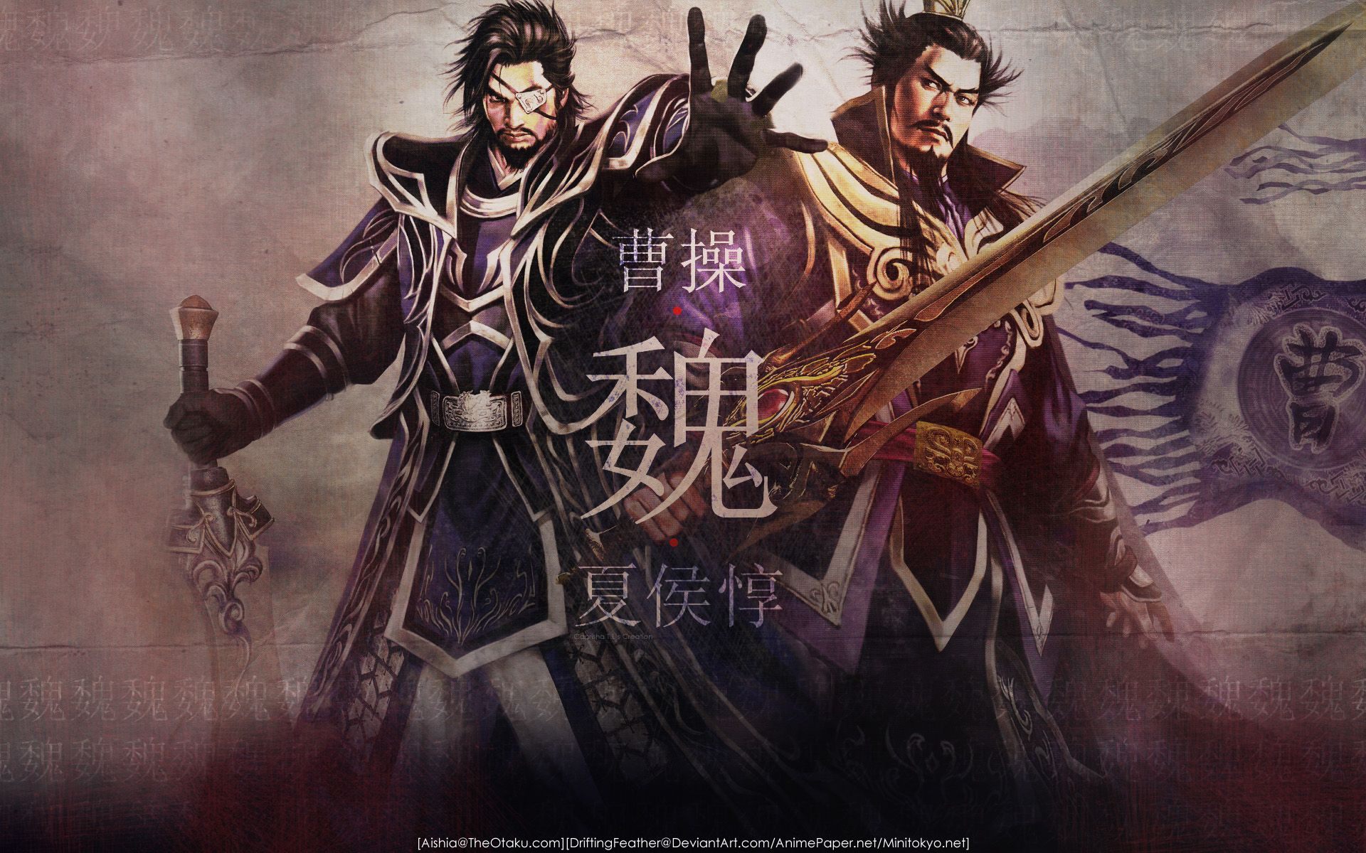 Xiahou Dun and Cao Cao | DW | Pinterest | Dynasty warriors ...