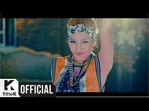 [MV] Mintty (민트) _ Already Go Lady (얼레리 꼴레리)