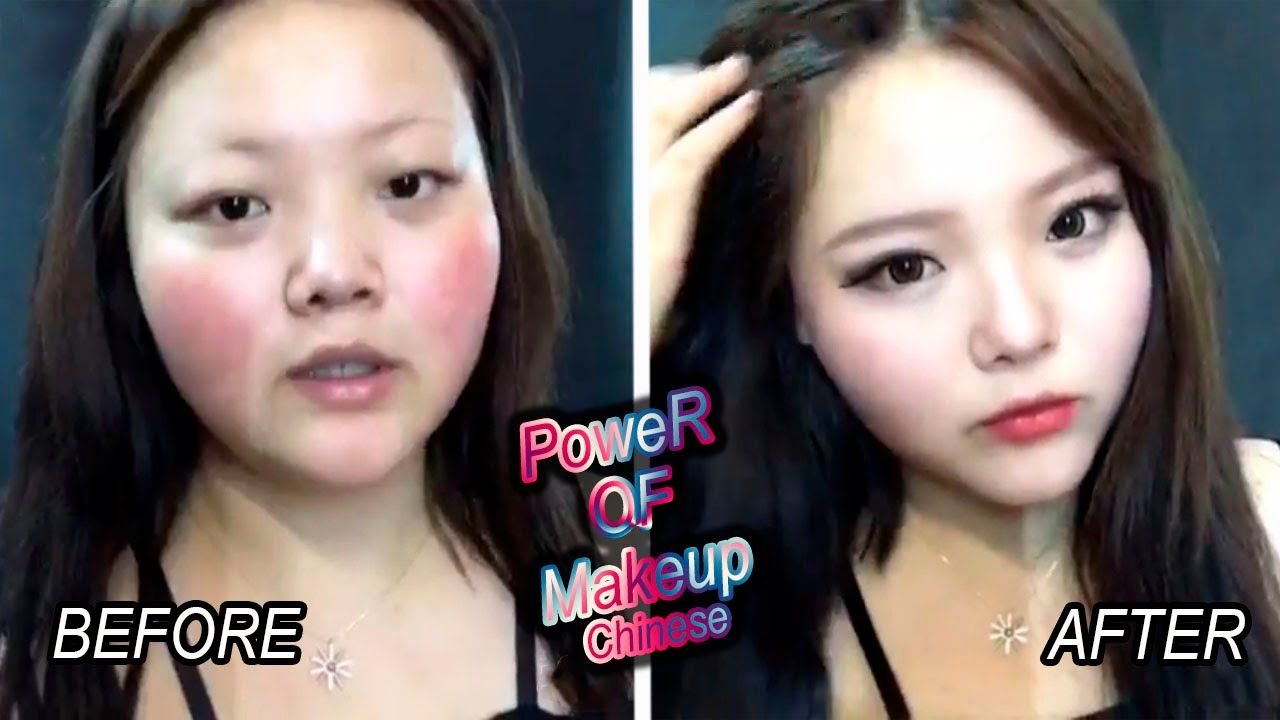 The Power Of Makeup Before And After Chinese Girl Saubhaya Makeup
