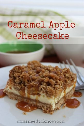Easy Caramel Apple Cheesecake Bars Recipe