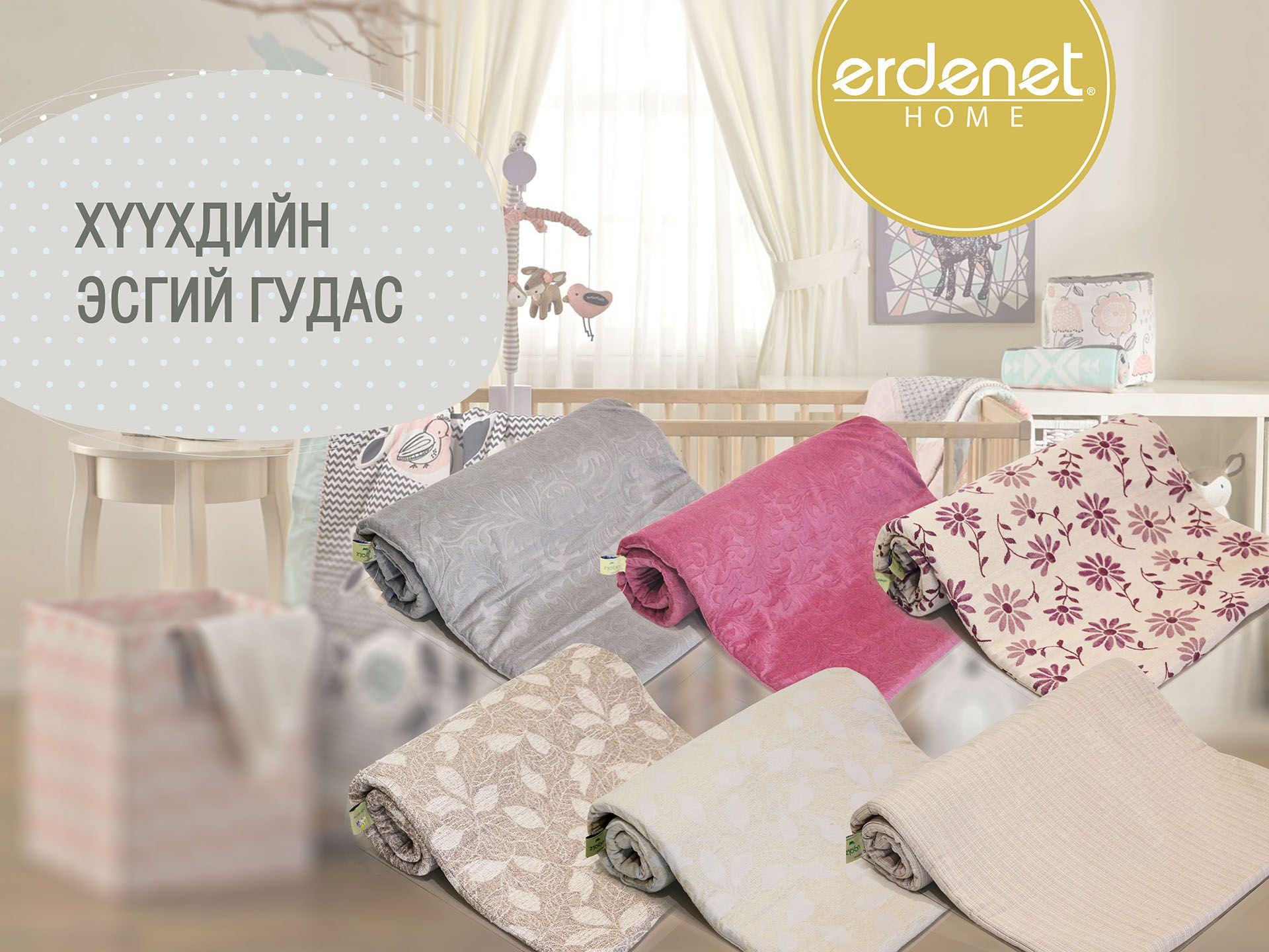 baby mattress mat d o o n d d d d d n d d n size 60x140cm baby products
