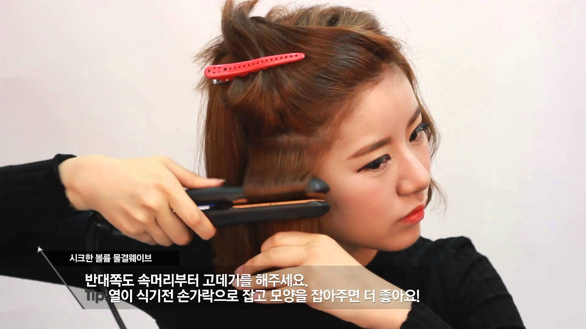 asian hair] woman short hair styling how to use flatilon [셀""""