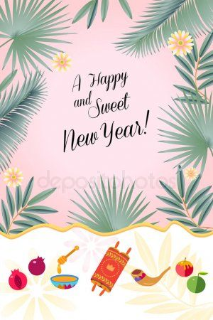 Greeting card for Rosh Hashanah Text shana tova - Happy New Year - Translate Hebrew. Autumn Jewish Holiday, traditional symbols, gifts, shofar, torah, kiddush, pomegranates, honey and appple banner vector template festive decoration icons wallpaper #shanatovacards
