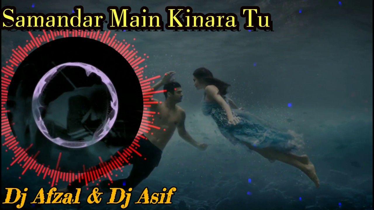 Samandar Main Kinara Tu Love Sound Check Earth Vibration Bass Dj Afzal In 2020 Love Sound Instagram King Dj