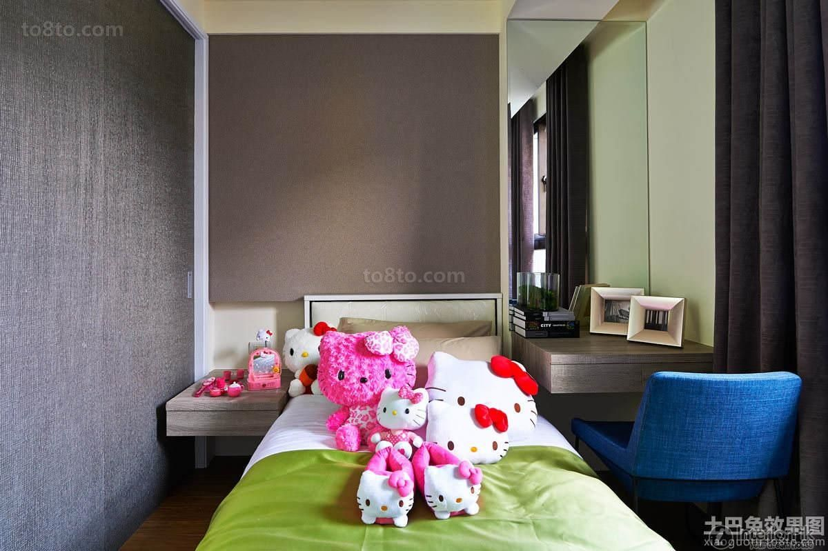 Decorating children's bedrooms modern home style pictures 2016