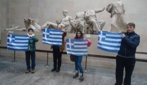 Greek Students Protesting At The British Museum More Info Here Http Www Elginism Com Elgin Marbles Greek School Greek Flag British Museum Traveling Teacher