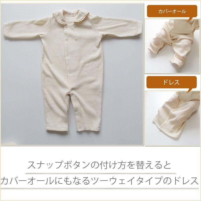 953041774290e  楽天市場 新生児 赤ちゃん用 ベビーセレモニードレス ケープ付きプリンス3点セット