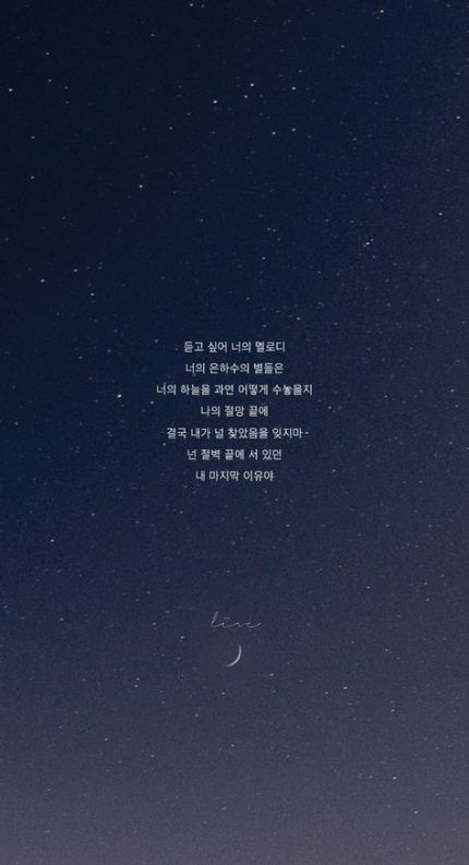 Super Quotes Wallpaper Iphone Funny Phone Backgrounds 45 Ideas Bts Wallpaper Lyrics Bts Wallpaper Wallpaper Quotes