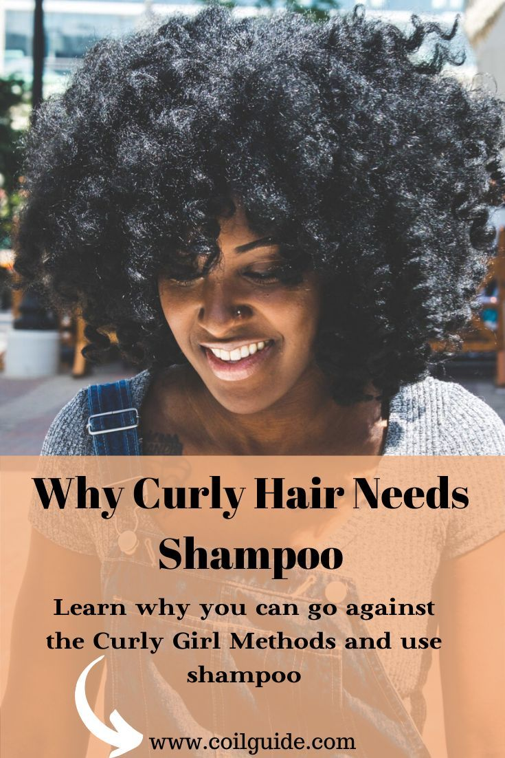 You want your naturally curly hair to look shiny and feel clean. You also have length goals that you're trying to reach. Find out how shampoo can help with faster hair growth, so you can get your natural hair to the length you want!