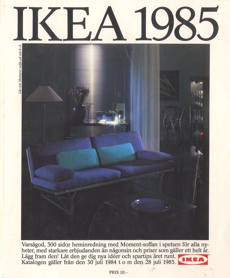 Convertible Couch In Deep Purple And Teal Metallic Miniblinds Bent Wood Chair Wide Lampshade Black Floor Ikea Catalog 80s Interior Design Retro Home Decor
