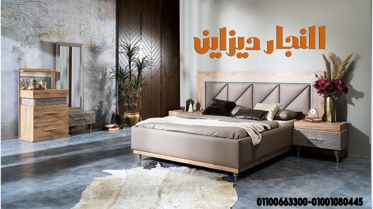 احدث غرف نوم مستوحاه من الفنادق في النجار ديزاين Bedroom Furniture Design Furniture Living Room Furniture