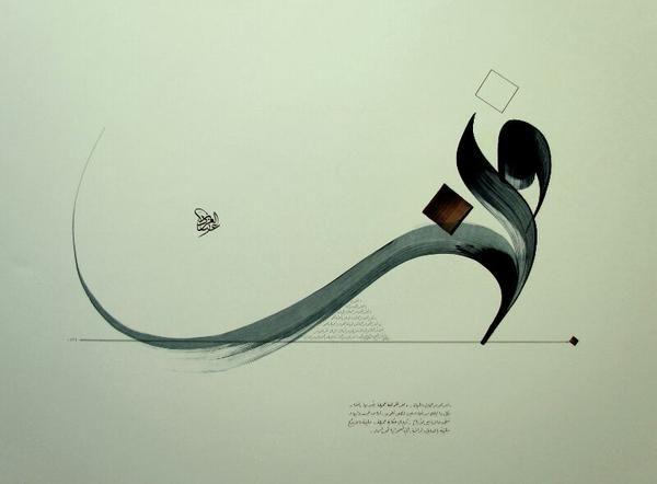 بندر العمري on letters arabic calligraphy and typography
