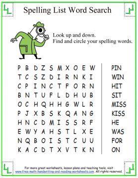 1st Grade Spelling Worksheets Bing Images 1st grade