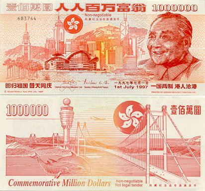 Hong Kong 1 Million Dollars 1 7 1997 Handover Commem Notas