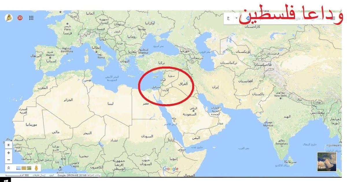 الجبهة الديمقراطية تدعو المخيمات إلى الالتزام بالحداد والتبرع بالدم لجرحى الانفجار دعت الجبهة الديمقراطية لتحرير فلسطين المخيما Map World Map Map Screenshot