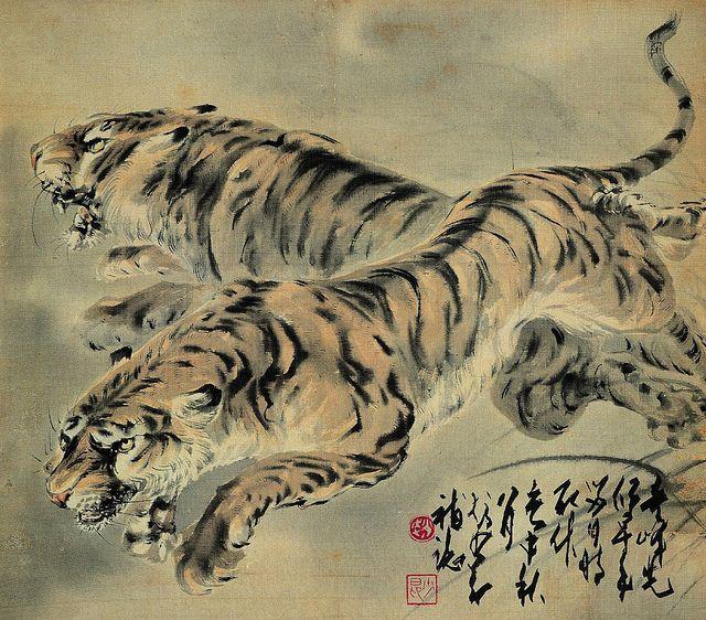高奇峰 双虎 北京荣宝2004迎春 | by China Online Museum - Chinese Art Galleries
