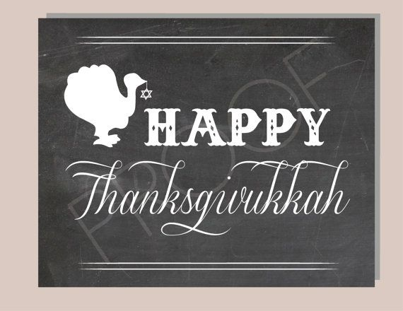 Decorative Chalkboard Signs Instant Download Chalkboard Happy Thanksgivukkah Thanksgiving