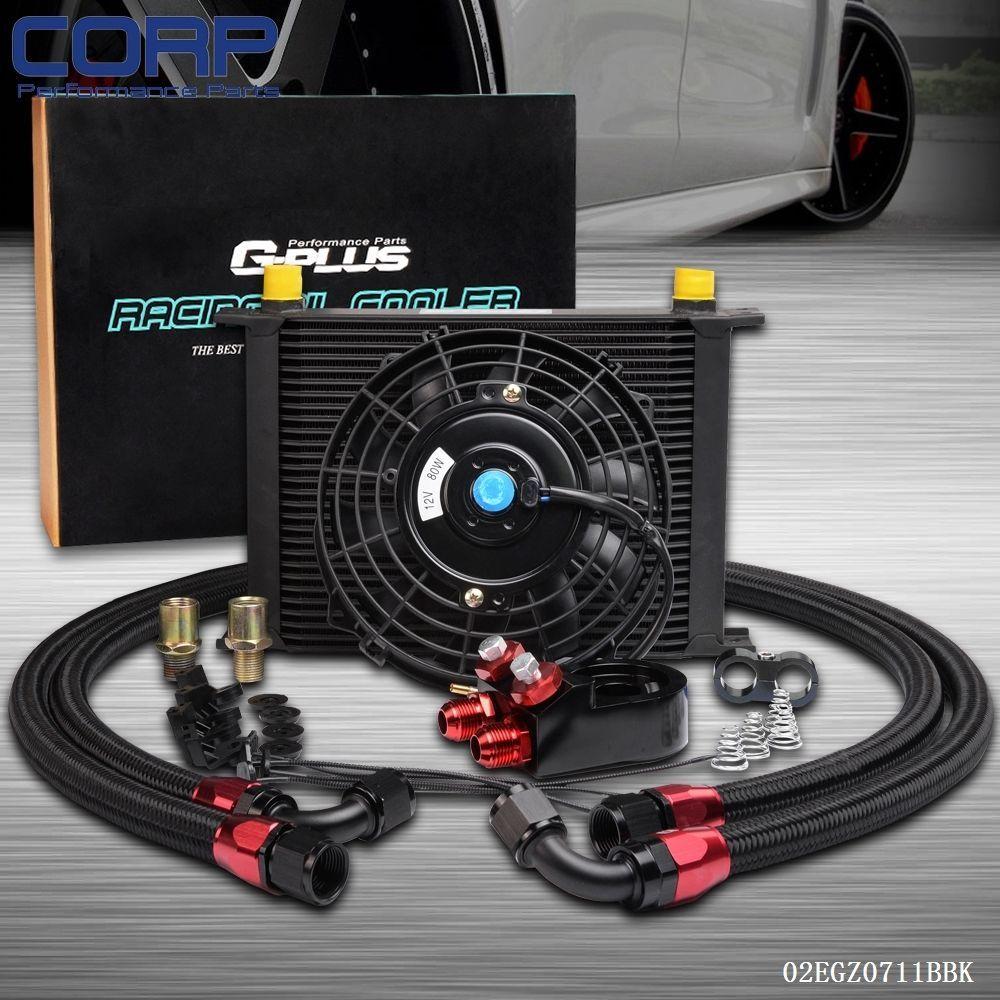28 Row An 10 An Universal Engine Oil Cooler Kit Filter Kit Universal Fan Electric Fan Engineering Radiator Fan