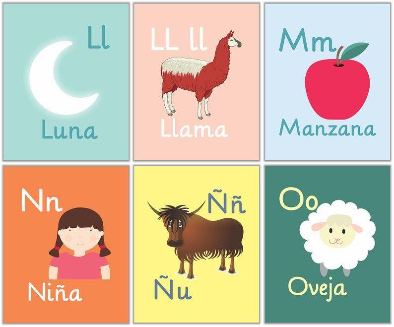 Spanish Alphabet Nursery Alphabet Printable Alphabet Alphabet
