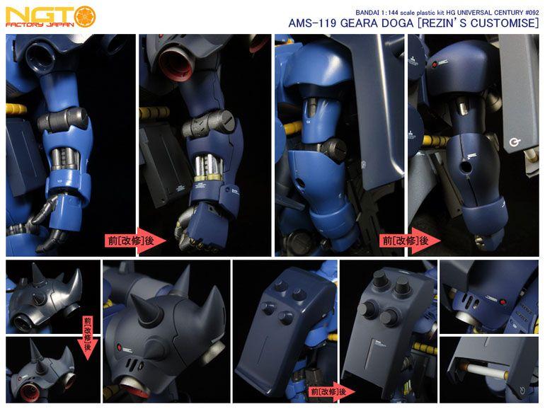 = AMS 119 Geara Doga. HG 1/144 Custom