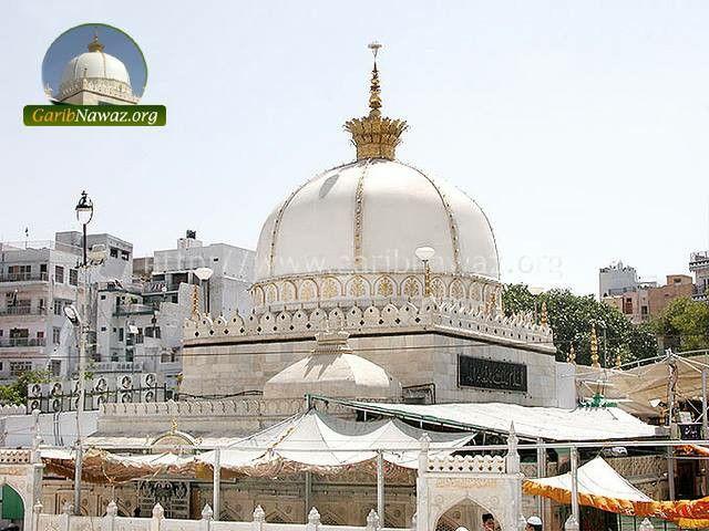 Ya garib nawaz islamic pinterest islamic ya garib nawaz thecheapjerseys Image collections