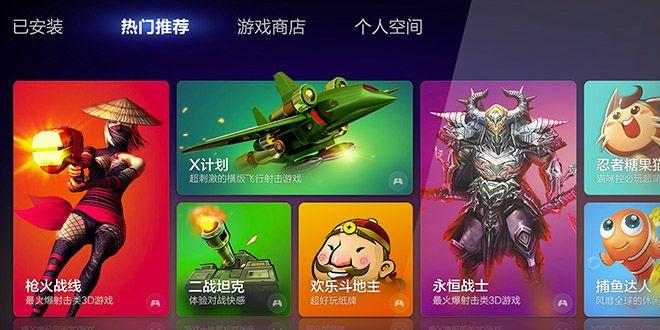 Xiaomi presenta Mi TV 2, la tele que soporta videojuegos http://bit.ly/1I66r8M |  #Gadgets, #MiTV2, #MIUI, #MStar6A908, #Sobresalientes, #TecnologíaSDPXGEN, #Xiaomi