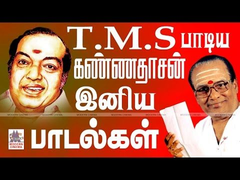 Tamil 1960s Songs Collection  Tamil 1960s Hit Melody Songs Download