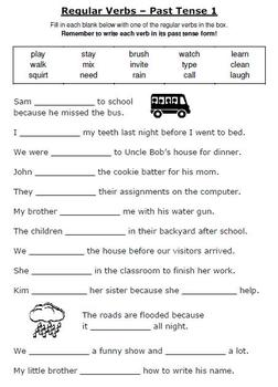 Irregular Past-Tense Verbs: Found It! | Worksheet | Education.com