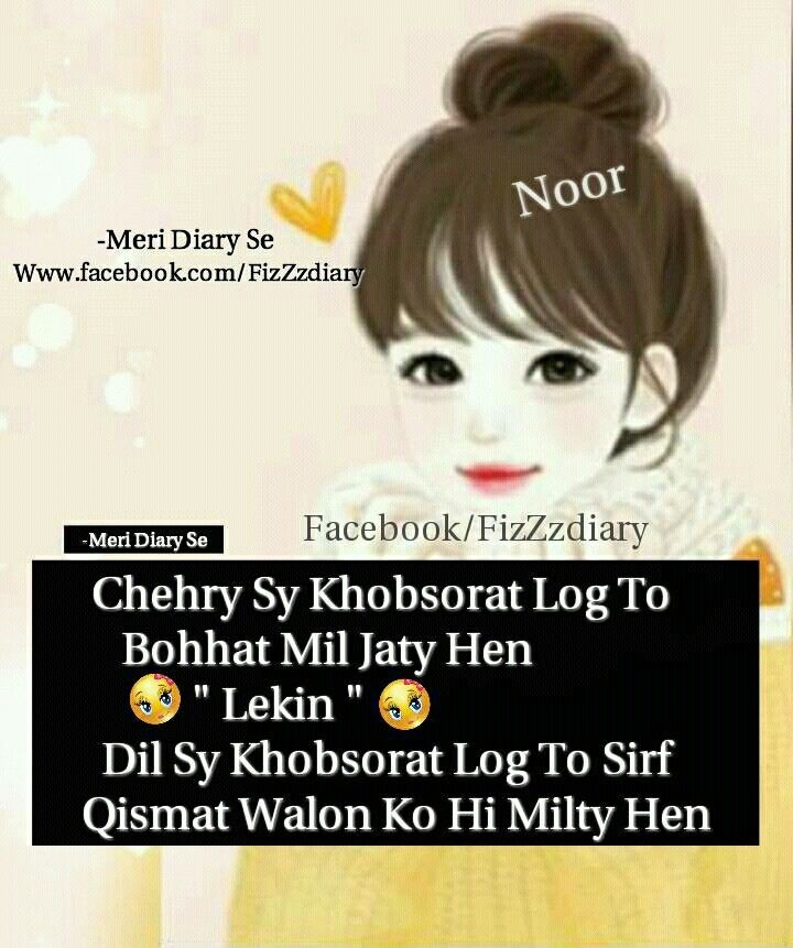 Girl Fact Pinterest Shyari: Hindi Quotes, Girl