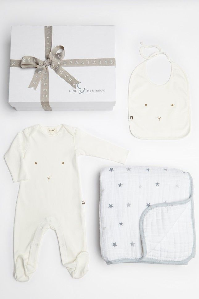 TWINKLE LITTLE STAR - Baby Gift Box
